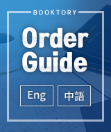 order-guide